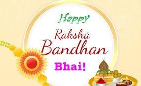 Raksha Bandhan Images For Sister to wish your charming Brother #Raksha Bandhan Images For Sister