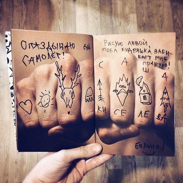 Поездка в Петербург была запредельно насыщенной, что отражает этот #guestbook в @no_name_tattoo_shop! Лапушка @dasha_kudri попросила меня что-нибудь нарисовать на память, но из-за нехватки времени рисовала лежа на животе левой рукой, ловя правой радостную боль 💙 😂 это было восхитительно! Вскоре более подробно о моих днях в СПБ. #nonametattooshop #tattoo #flash #ink #havenotime #больно :)