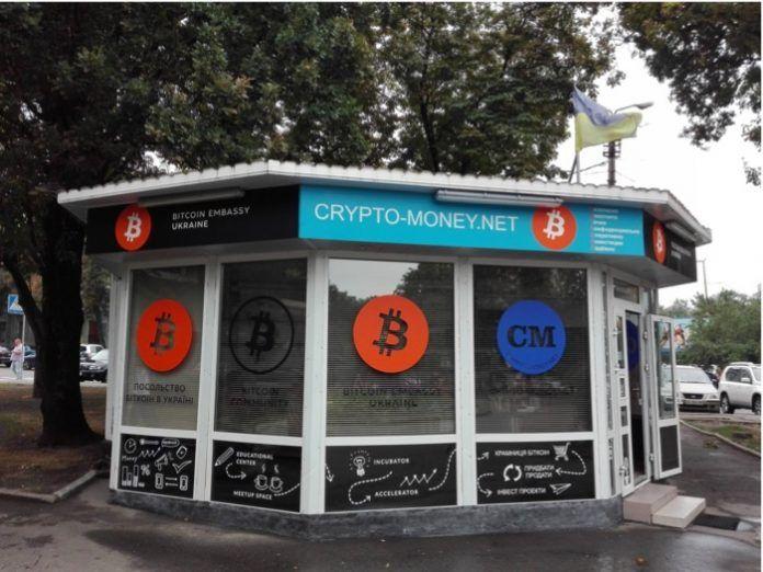 Ucrania anuncia proyecto de ley que reconoce a los bitcoins como activos financieros