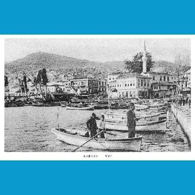 • Καβάλα / Kavala, Greece {1907}