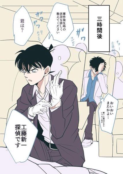 ✖ @CharmingMystery ✖ Never go anywhere with Shinichi. And don't let him wander off. He will run into another case and your meeting/date/trip will be ruined...