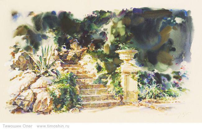 Полдень. Ботанический сад