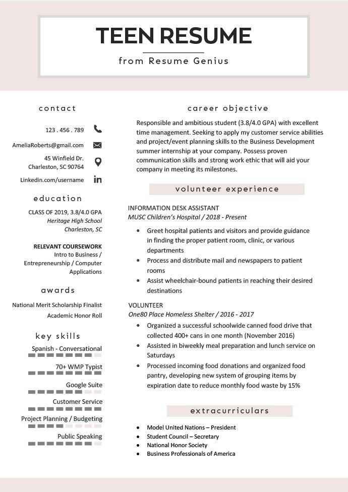 resume examples for teens writing tips and templates with