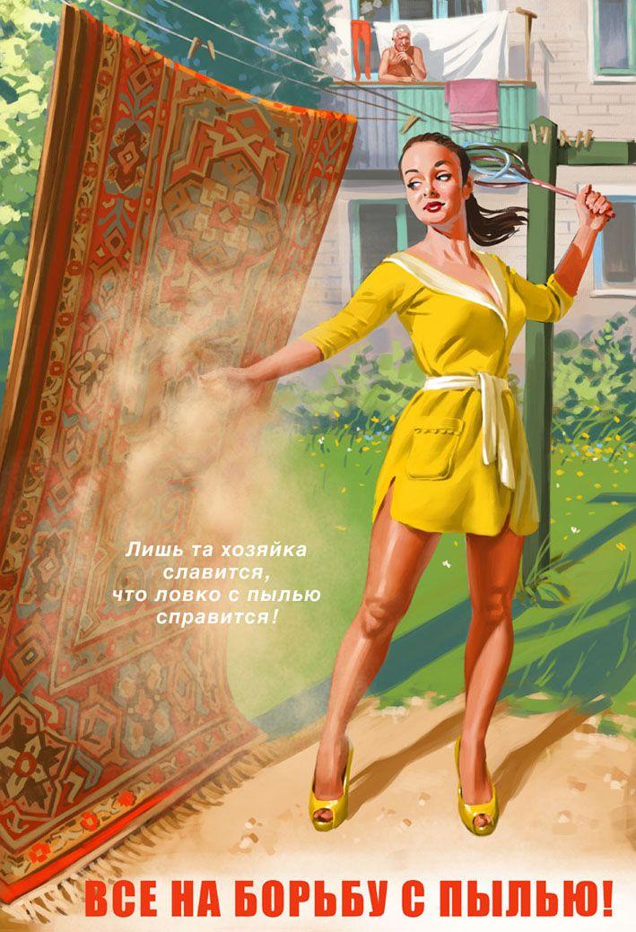 Хорошая хозяйка, Illustration © Валерий Барыкин