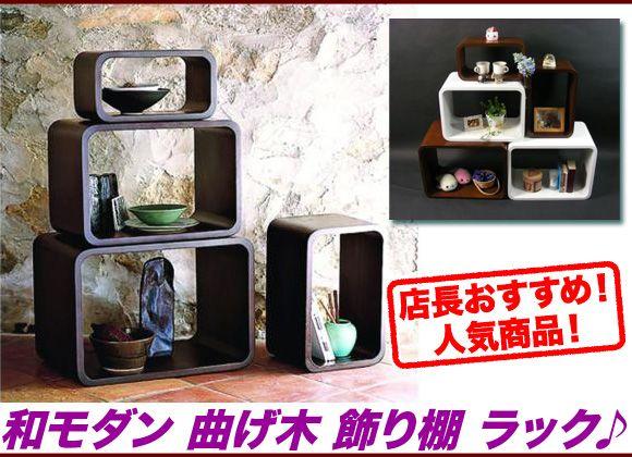 キューブ ラック ディスプレイラック ディスプレイ棚, イメージ画像