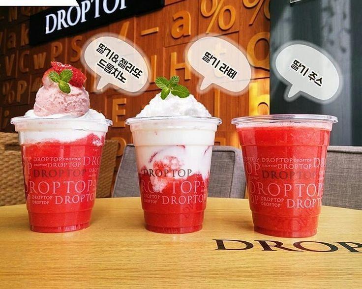 韓国ドラマのロケ地としても使われる人気カフェチェーン店【DROPTOP】から新作登場!