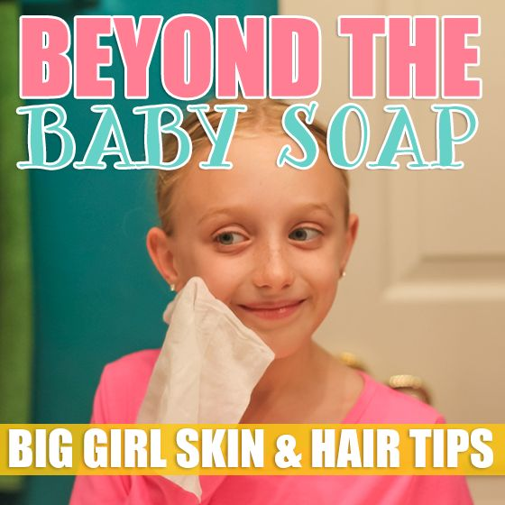 If you have a budding tween girl in your house, you've probably wondered when is the right time to start talking to them about personal hygiene and teaching them how to properly take care of their skin and hair. We know as moms that we probably did things to our skin and hair at one time or a