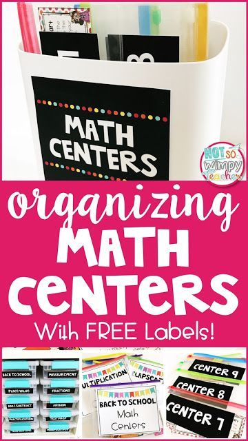 Ideas for math center organization and storage. Perfect ways to stay organized during guided math! Make sure to grab the complimentary labels for your centers!