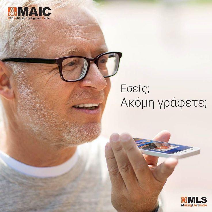 Βρείτε τη #MAIC σε όλες τις συσκευές της MLS και ζήστε μια απολαυστική εμπειρία που θα κάνει τη ζωή σας πιο εύκολη.