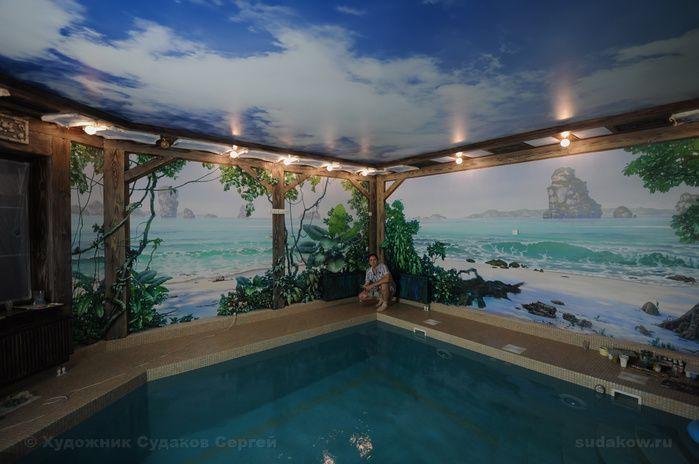 Оформление бассейна  Сергей Судаков Общий размер стен около 60 кв.метров, сюжет рисунка - море, тропики