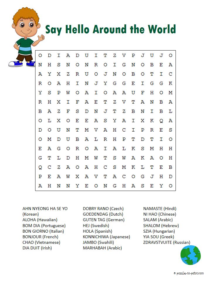 Learn how to say hello in 22 different languages with this challenging word search puzzle.  Free for you to print for your own or classroom use.