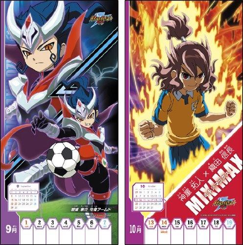 Japanese Anime Calendar 2013 Inazuma Eleven Go