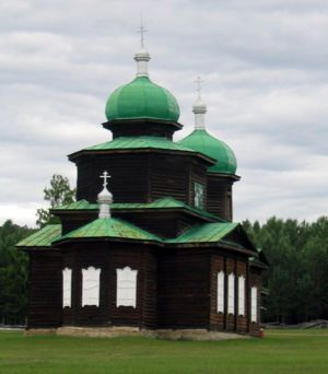 Old Believer Church in Ulan Ude, Buryatia, Russia