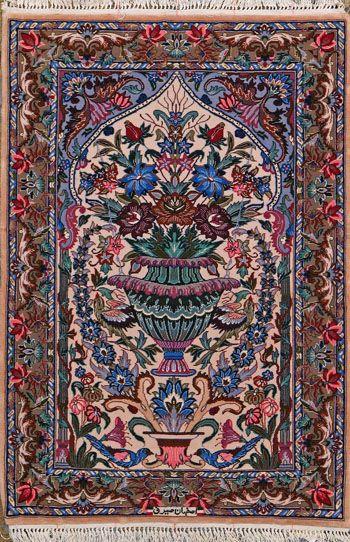 Esfahan Persian Rug, Buy Handmade Esfahan Persian Rug 2 5 x 3 6, Authentic Persian Rug $1,580.00