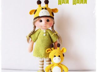Zoe Doll and Little Giraffe