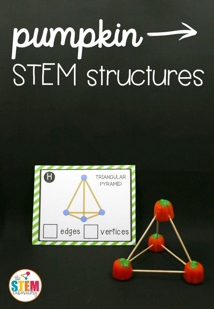 Awesome STEM activity for fall! Build pumpkin and toothpick STEM structures. Great idea for preschool, kindergarten, first or second grade.