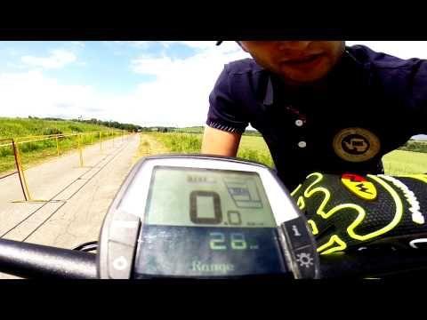E-rower co to takiego. - :