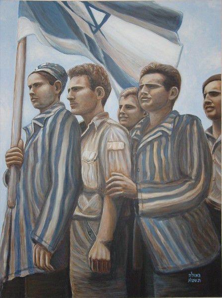Degel Yisrael Fine Art Print