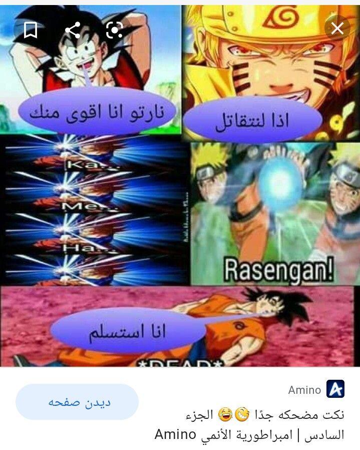 نکته مضحکه Pandora Screenshot Art Pandora