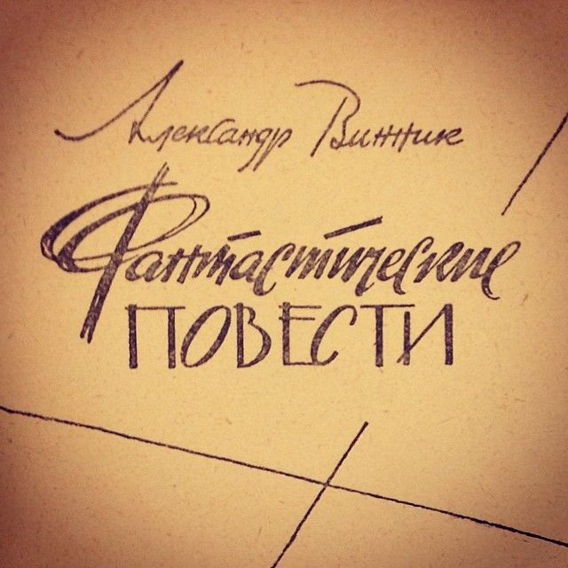 «#book»