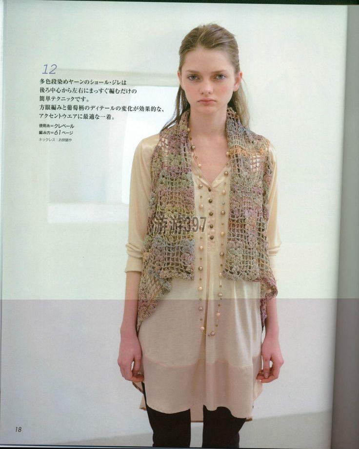 Let's Knit series nv80259 2012春夏 - 轻描淡写的日志 - 网易博客