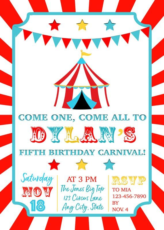 circus birthday invitation carnival