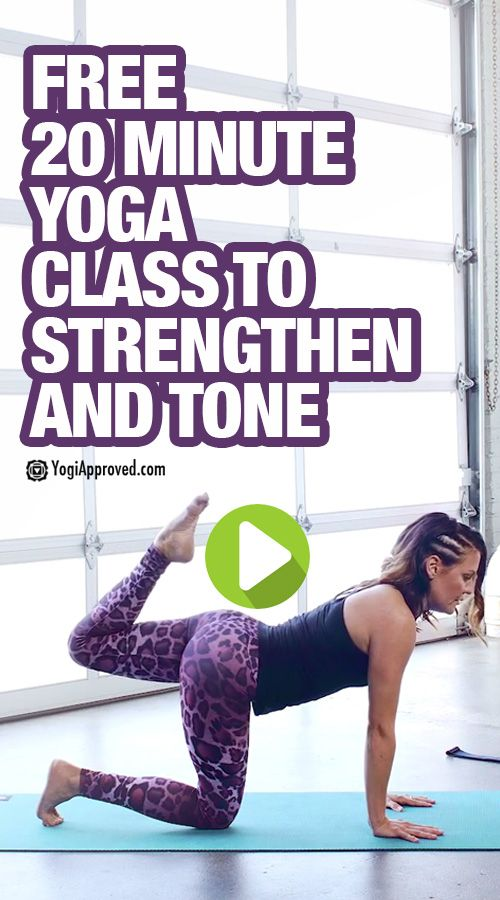 PIN IT NOW - TAKE IT LATER. This is a FREE 20 Minute class from the Strengthen and Tone Yoga Bundle from YourStudio™