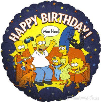С Днём Рождения, Гомер Симпсон!