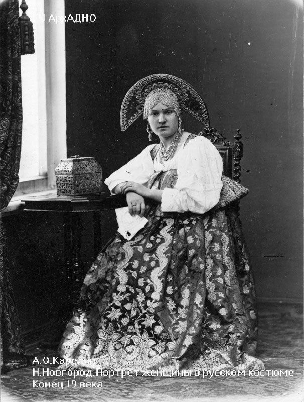 Портрет женщины в русском костюме, 1890-е