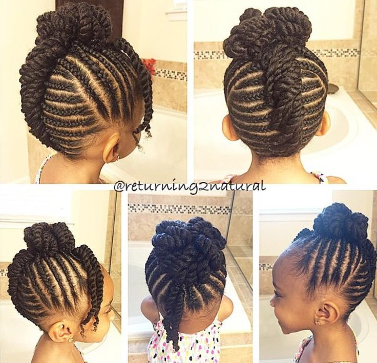 Cute style for a child