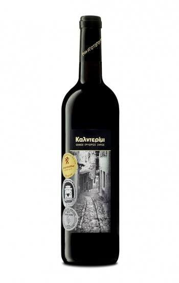 ''PANAGIOTOPOULOS'' Kalderimi Red Dry Wine 500ml