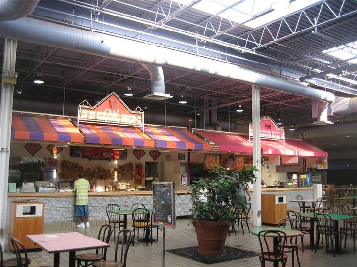 Woodville Mall Food Court In Northwood OH Toledo OhioFood