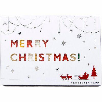 【アウトレット】nanoblockクリスマスカード サンタとリースGift NP021 1個                                                                                                                                                                                 もっと見る