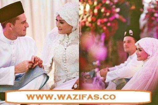 Black magic for love marriage | pasand ki shadi ka wazifa amal