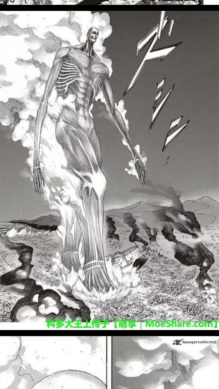 Aot ch.104 Armin as the collosal titan | Attack on titan