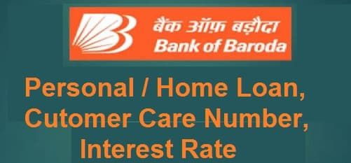 Bank of Baroda Home/Personal Loan Customer Care Number, Interest Rates