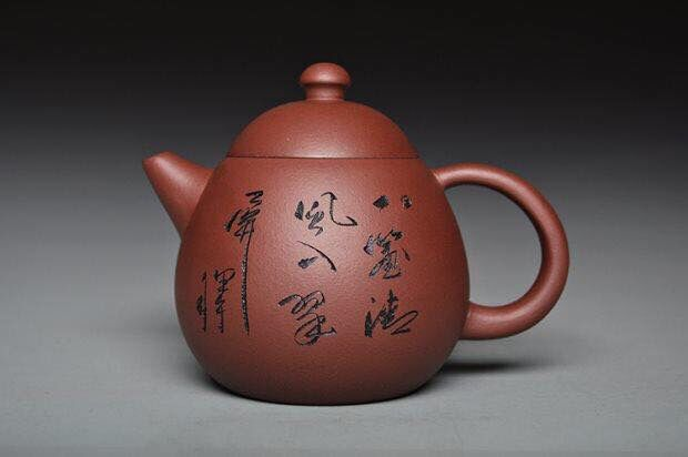 Yixing Tea pot, dragon egg