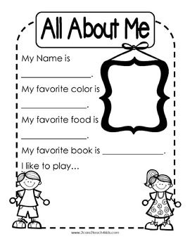 FREE- Here is a simple All About Me page you can use to help you get to know your students. I am going to use it in a Class Book for my kids to look at and then I will add it to their Preschool Portfolio at the end of the school year. The graphics used are from Creative Clips by Krista Wallden!