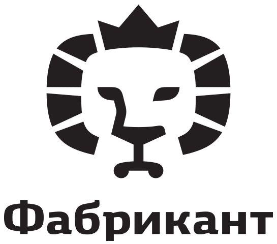 Логотип группы компаний «Фабрикант»