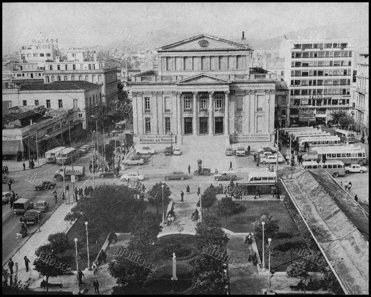 Δημοτικό Θέατρο Πειραιά, 1966.