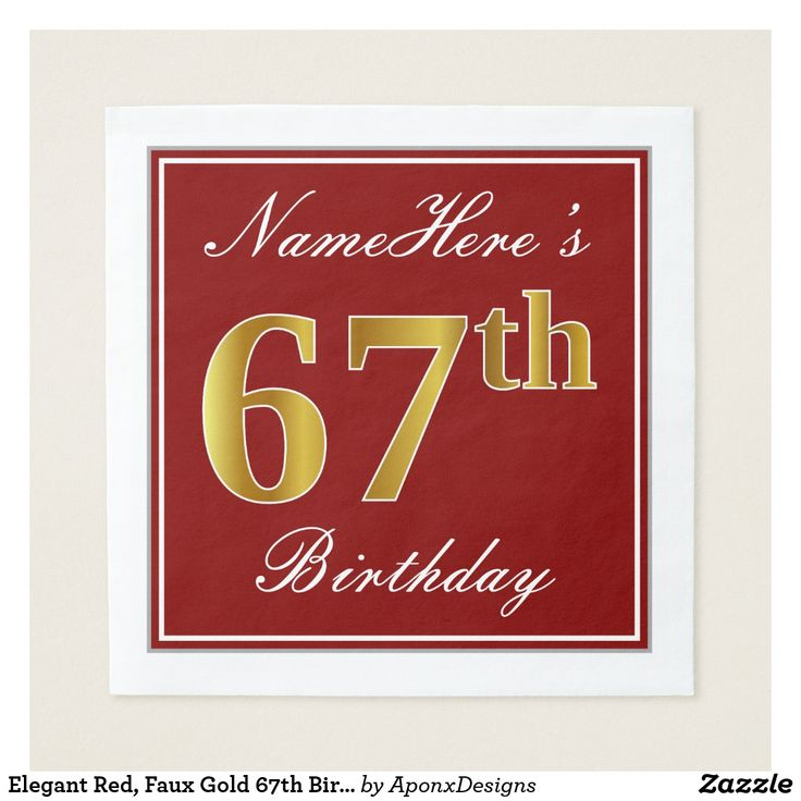 Elegant Red, Faux Gold 67th Birthday + Custom Name
