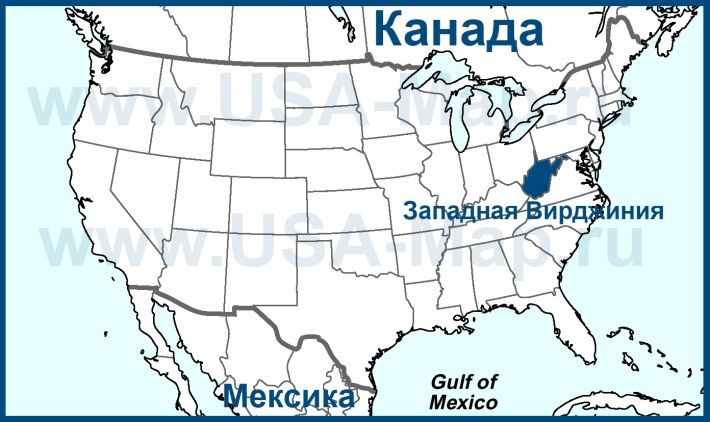 Западная Вирджиния на карте США
