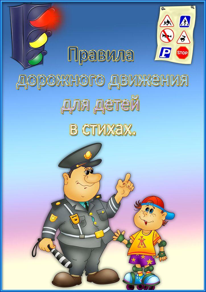 Фото, автор Soloveika на Яндекс.Фотках