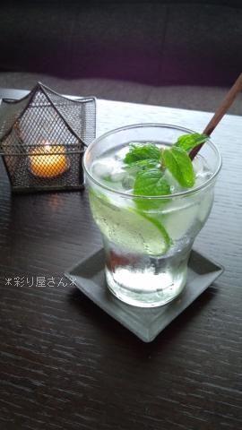 ライムとミントのソーダ水 by akoakkoさん | レシピブログ - 料理 ...