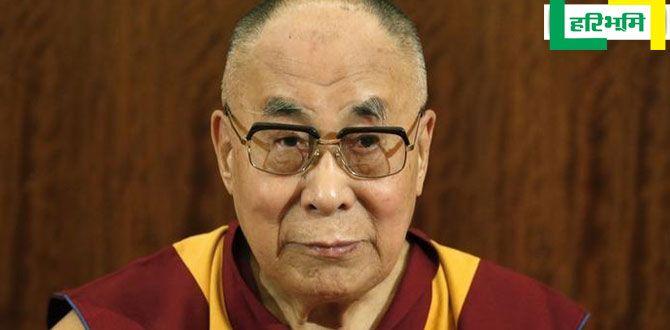 ताईवान ने दलाई लामा के दौरे को दी मंजूरी तो चीन ने धमकाया http://www.haribhoomi.com/news/world/china-warns-taiwan-dalai-lama/46467.html