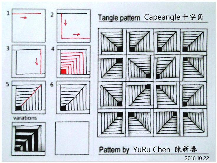 自創圖樣-044 Capeangle 十字角