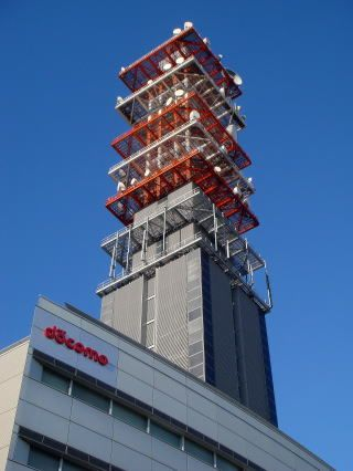 NTTドコモ大阪ビル