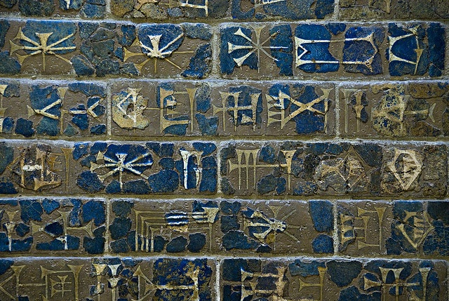 Detail of Nebuchadnezzar II's cuneiform inscription on the Ishtar Gate