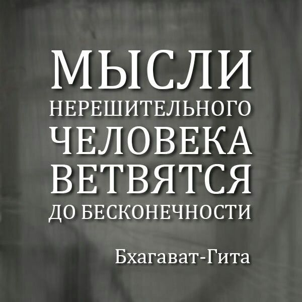 modo quotes quote цитата цитаты афоризм