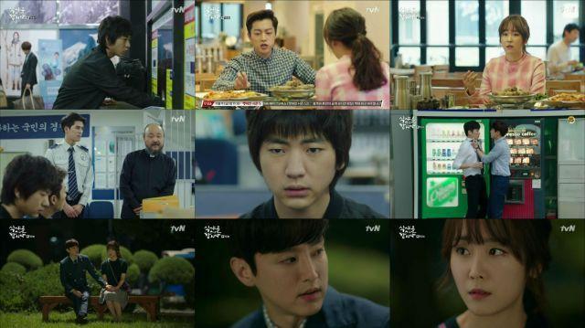 "[HanCinema's Drama Review] ""Let's Eat - Season 2"" Episode 16 @ HanCinema :: The Korean Movie and Drama Database"